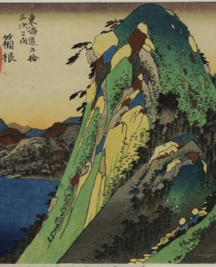 Expo en workshops over Japanse druktechniek